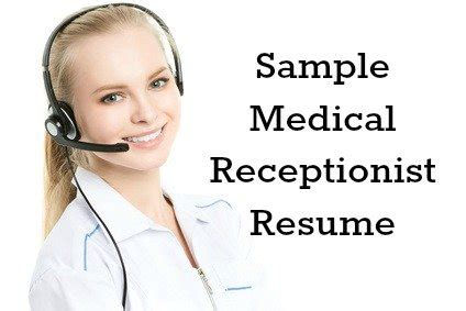 Great resume examples for receptionist